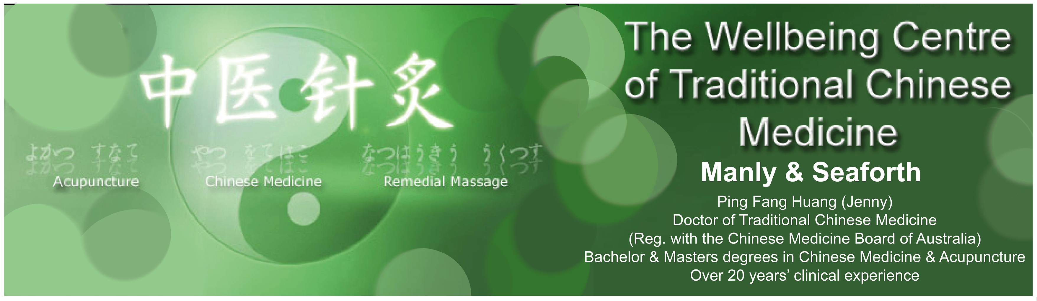 acupuncture, remedial massage manly and seaforth